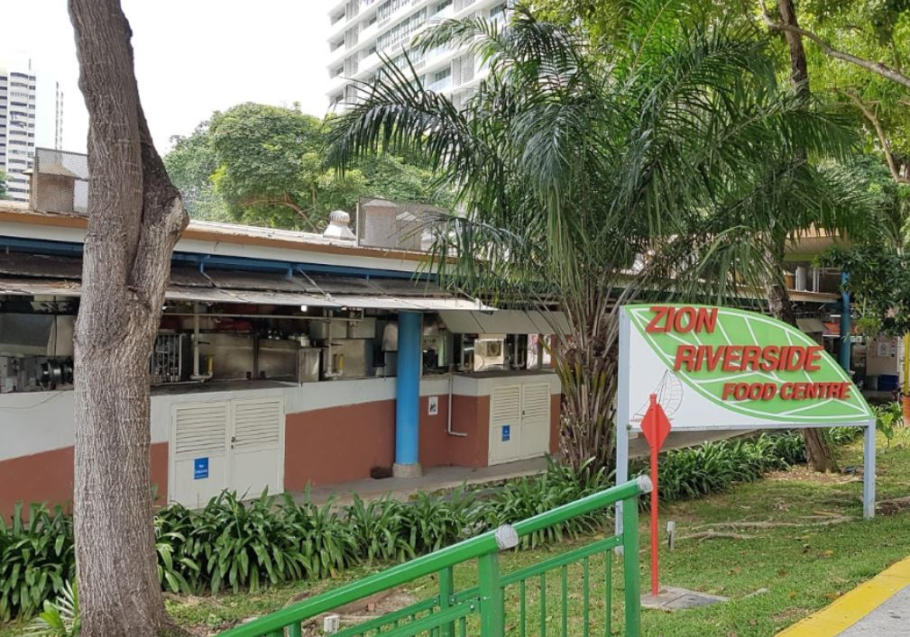 irwell-hill-residences-zion-road-food-centre-singapore